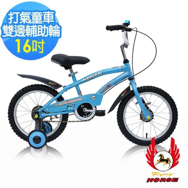 【私心大推】MOMO購物網【飛馬】16吋打氣專利童車-水藍好用嗎momo 台灣