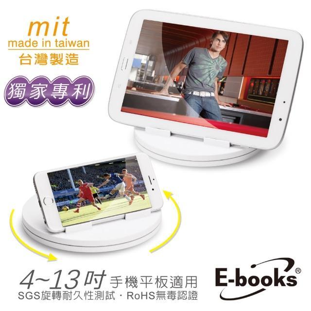 【E-books】N30 360°m0m0購物轉盤式手機平板支架(速達)