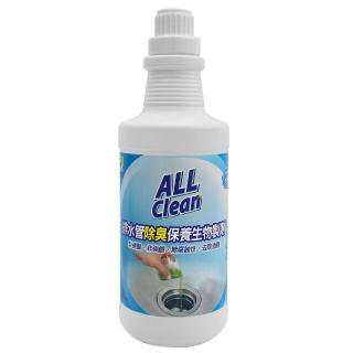 【多益得】排水管除臭保養生物酵素(946ml)