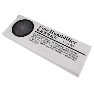 【Fine Humidifier】煙草加濕片-可重複使用(3片裝)