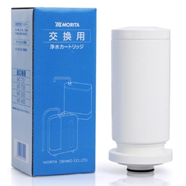 【MORITA】鹼性離子整水機專用momo購物 折價券濾芯(MT40B)