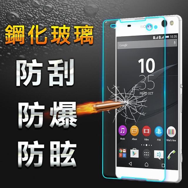 【YANG YI】揚邑 Sony Xperia C5 Ultra 9H鋼化富邦購物臺玻璃保護貼膜(防爆防刮)