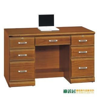 【綠活居】安諾妮樟木色4.2尺七抽書桌下座