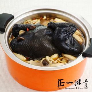 【正一排骨】黑蒜蔘烏骨雞(2500g/黑蒜頭+玉竹蔘燉烏骨全雞)