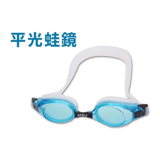 【勸敗】MOMO購物網【SABLE】黑貂 長泳型泳鏡-游泳 防霧 抗UV 塑鋼玻璃鏡片(水藍白)好嗎momo網路客服電話