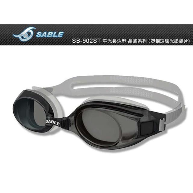 【好物分享】MOMO購物網【SABLE】黑貂 長泳型泳鏡-游泳 防霧 抗UV 塑鋼玻璃鏡片(透明)有效嗎momo 折價