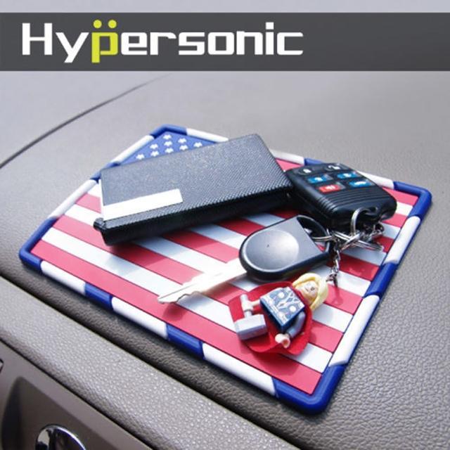 【勸敗】MOMO購物網【Hypersonic】美國國旗止滑墊 置物架好用嗎富邦momo電視購物台電話