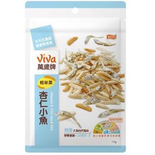 【萬歲牌】柿米果杏仁小魚(113g)