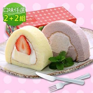 北海道札幌奶凍買2送2