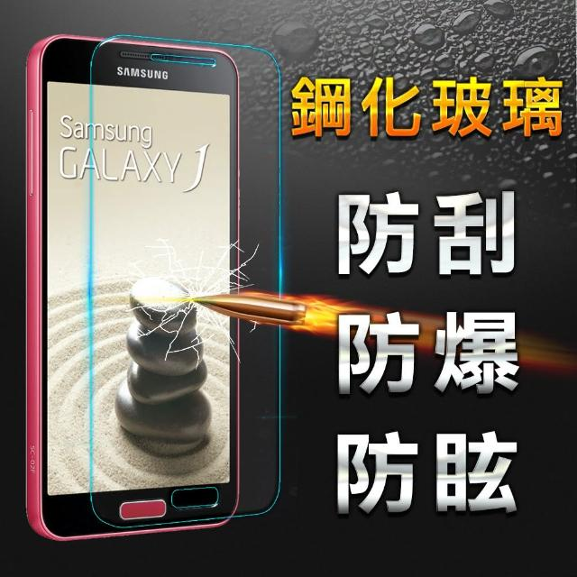 momo購網【YANG YI】揚邑 Samsung Galaxy J7 9H鋼化玻璃保護貼膜(防爆防刮防眩弧邊)