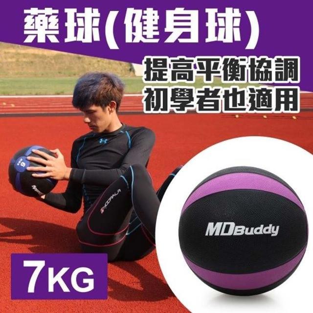 【私心大推】MOMO購物網【MDBuddy】7KG藥球-健身球 重力球 韻律 訓練(隨機)評價怎樣momo購物手機