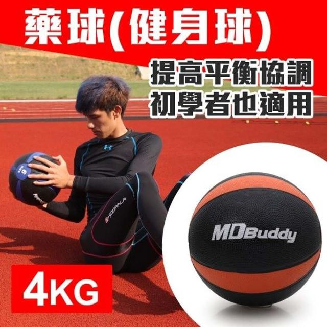 【開箱心得分享】MOMO購物網【MDBuddy】4KG藥球-健身球 重力球 韻律 訓練(隨機)效果momo徵才