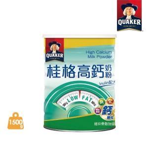 【桂格】高鈣奶粉1500g/罐