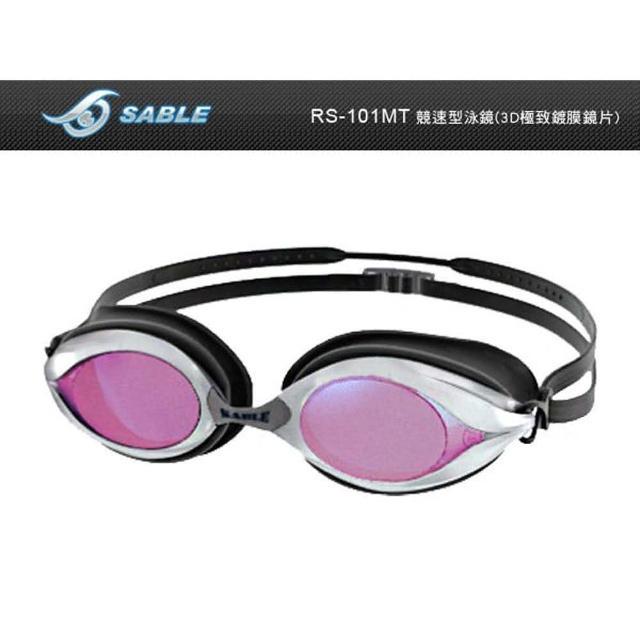 【網購】MOMO購物網【SABLE】競速型3D極致鍍膜鏡片泳鏡-游泳 防霧 防眩光(紅)效果momo 假貨