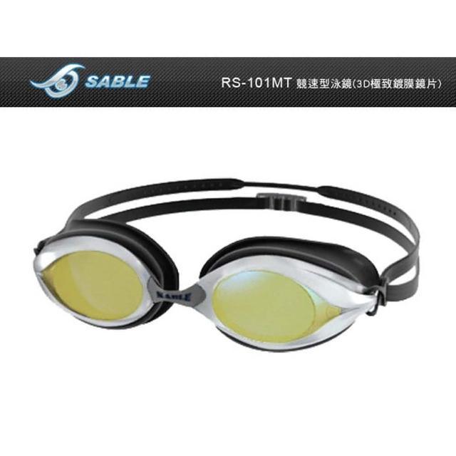 【開箱心得分享】MOMO購物網【SABLE】競速型3D極致鍍膜鏡片泳鏡-游泳 防霧 防眩光(黃)價錢momo購物台服務電話