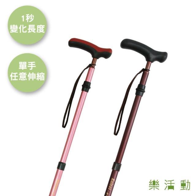 【樂活動】日本原裝SINmomo2台ANO自由自在休閒伸縮手杖(單手操作只要一秒)