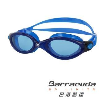 【美國巴洛酷達Barracuda】成人運動型抗UV防霧泳鏡-(AQUALIGHTNING#32420)