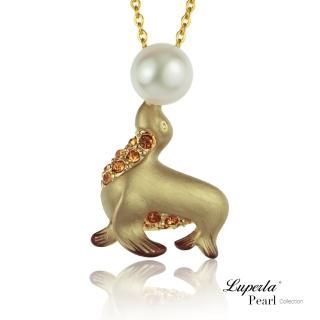 【大東山珠寶】施華洛世奇珍珠項鍊 長版項鍊墜飾(童話小海獅)