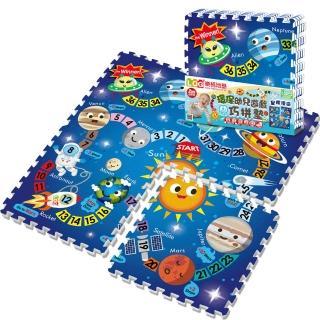 【LOG 樂格】環保遊戲巧拼地墊-2cm(超直4入組)