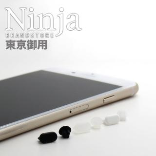 【東京御用Ninja】iPhone 6s通用款耳機孔防塵塞+防塵底塞(黑+白+透明套裝超值組)