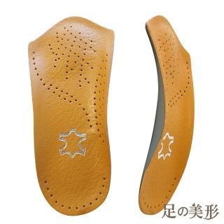 【足的美形】透氣超纖皮足弓7分墊咖(2雙)