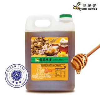 【彩花蜜】台灣嚴選-龍眼蜂蜜3000g x1