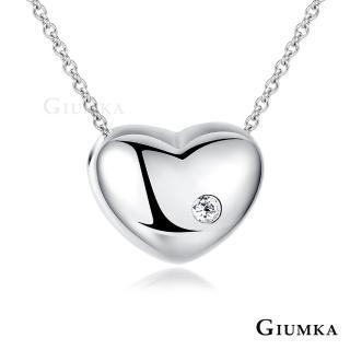 【GIUMKA】925純銀 專屬你心 甜美淑女款 附純銀鍊 MNS5010(銀色)