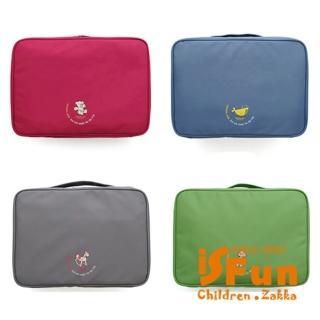 【iSFun】童話樂園 舖棉大容量旅行包(紅)