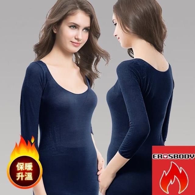 【ERmomo購物台 東森購物台OSBODY】日本機能纖維保暖發熱衣內衣 女生款(藏青)