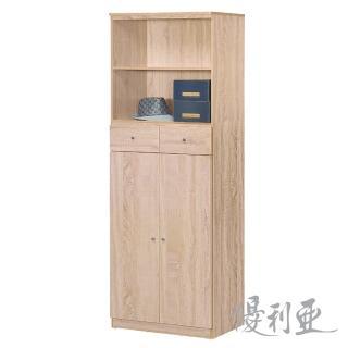 【優利亞-田園橡木色】2X6尺高鞋櫃