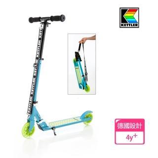【德國KETTLER】Zero 5 時尚親子滑板車(聖誕禮物親子同樂)
