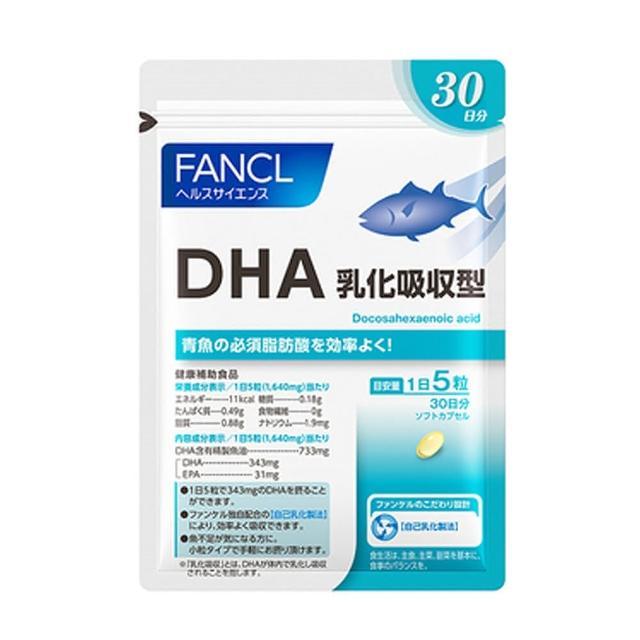 【日本 FANCL】DHA+EPAmomo富邦購物網魚油膠囊 150粒入(30日X4包)