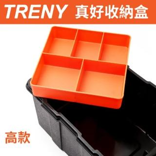 【TRENY】真好收納盒-高(6230)