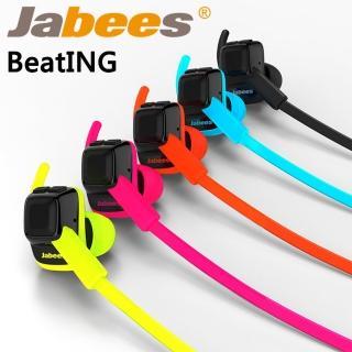 【JaBees】藍牙運動型防水耳機(BeatING)