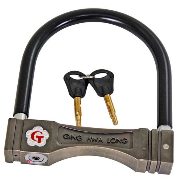 【私心大推】MOMO購物網【omax】台製重量級機車大輪鎖GHL-052效果如何momo 2000 折價券