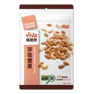【萬歲牌】珍味雙果(142公克)