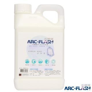 【ARC-FLASH光觸媒】三效合一柔軟精(1000g)