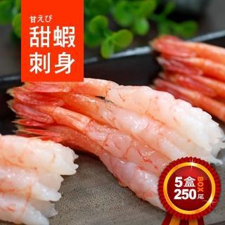 【優鮮配】原裝生食級甜蝦5盒(約160g/盒)