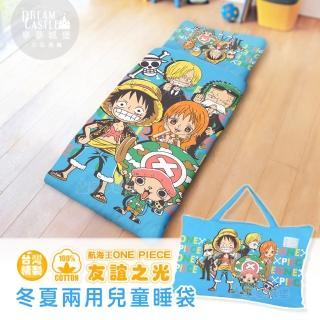 【享夢城堡】精梳棉加大鋪棉冬夏兩用5x5兒童睡袋(航海王ONE PIECE 友誼之光-藍)