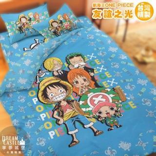 【享夢城堡】航海王 友誼之光系列(雙人純棉四件式床包涼被組)