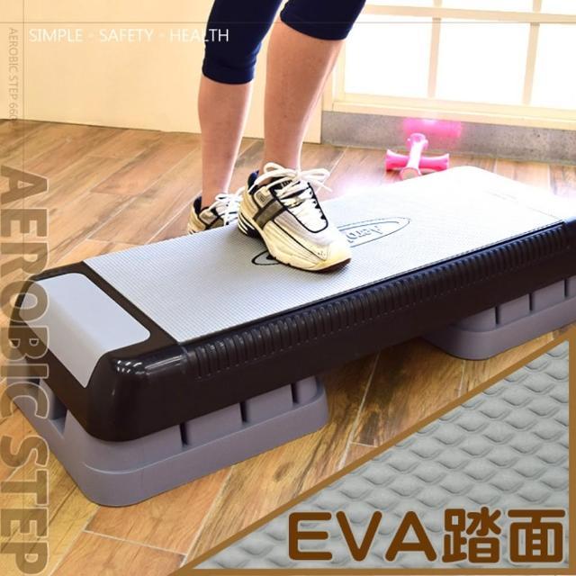 【好物分享】MOMO購物網台灣製造 20CM三階段EVA有氧階梯踏板-特大版(P260-660EA)評價如何momo 購物網 0800