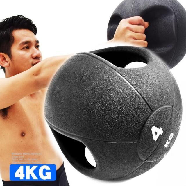 【真心勸敗】MOMO購物網MEDICINE BALL拉環橡膠4KG藥球(C113-2104)價格momo電視台