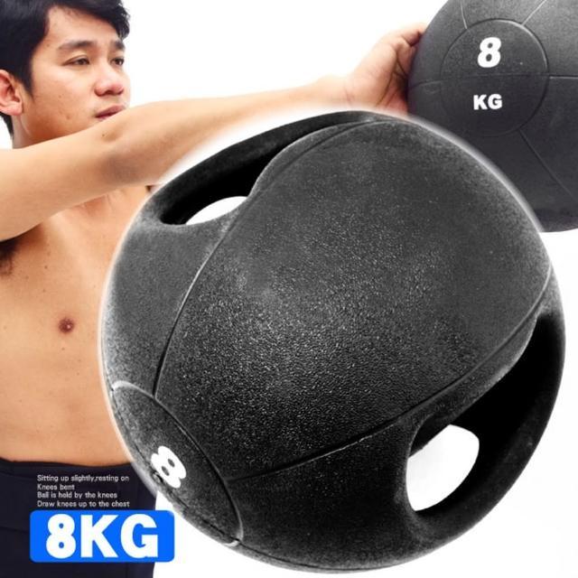 【網購】MOMO購物網MEDICINE BALL拉環橡膠8KG藥球(C113-2108)價格momo網路購物台