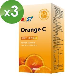 【倍佳Best】柳橙C錠X3瓶(養顏美容)