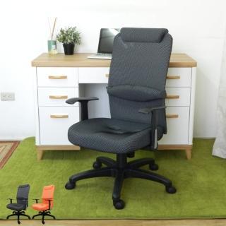 【時尚屋】福特腰靠高背辦公椅(FG5-HA-78)