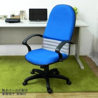 【時尚屋】道格拉斯高背辦公椅(FG5-HF-64)