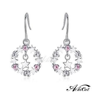 【STEVEN YANG】正白K飾「聖夜星空」耳針式耳環 G5033(粉色)