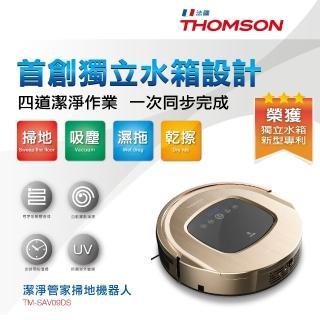 【THOMSON】智慧型機器人掃地吸塵器(TM-SAV09DS)