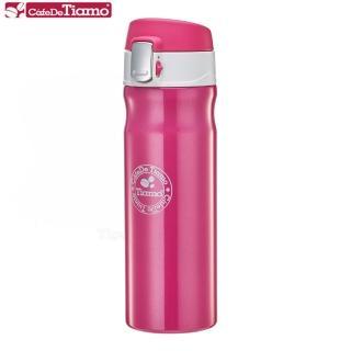 【Tiamo】冰熱兩用彈蓋隨手杯-蜜桃紅 470cc 保溫杯(HE5155PR)