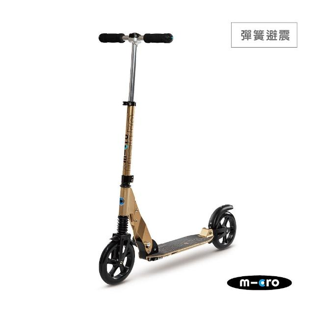 【好物推薦】MOMO購物網【瑞士第一 Micro】Suspension Bronze(低調奢華款-成人滑板車)好嗎富邦購物台客服電話
